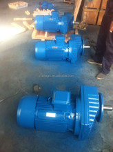 R series gear variator