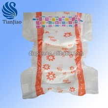 mother's best choice soft breathable baby diapers wholesale,baby care products baby diapers manufacturers in china