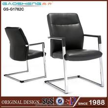 GS-G1782C bead office chair cushions, fiber office chair
