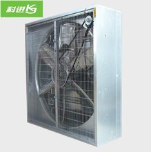 "16"" 20"" 24"" Industrial hot air Exhaust Fan / ventilation fan"