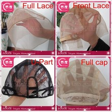 Adjustable Wig Base Silk lace wig caps for sale