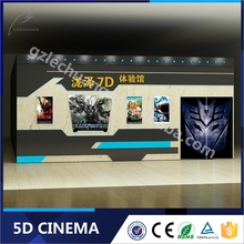 Best Selling Modern Amazing 5D Cinema 7D Theater Equipment For Sale