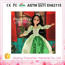 The Latest Design Beauty Frog Prince & Princess Toys For Kids