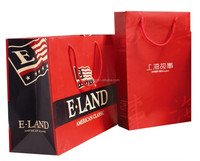 Hot sale good quality brown paper bags for grocery