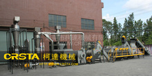 PE/PP Plastic Film Recycling Machine/Used Plastic Washing Recycling Line