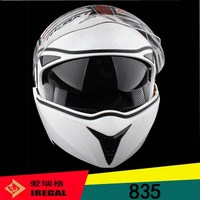 China wholesale cross atv motorcycle helmet atv helmets cheap helmets