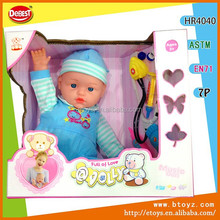 16 inch Talking Baby Boy Doll