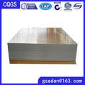 precio de la hoja de aluminio