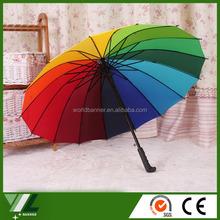 Chinese advertising rainbow umbrella sun and rain umbrella