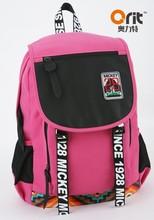 Best selling custom travel wash bag zoo pack little kid backpac swiss gear backpack