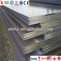 hot laminated steel plate