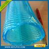 Wholesale fresh material pvc level hose