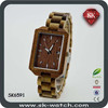 Eco-friendly japan movts quartz international wooden watch