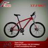 chinese high grade mountain bike/mtb bicycle/aluminum alloy bicycle bike