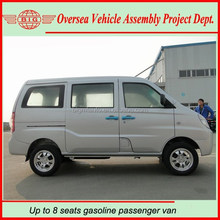 Euro IV Standard Gasoline Engine Super Cool A/C 8 Seats or 600 KG Loading Capacity New Vans Wholesale