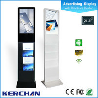 21.5 inch touch screen kiosks uk with magzine holder
