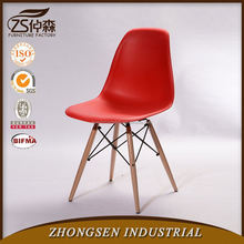 Painted Eames Chair