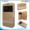 for note 2 case, leather case for samsung galaxy note 2, for samsung galaxy note 2 case