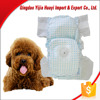 Cheap Anti-Microbial Dog Diapers
