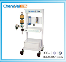 Anesthesia Equipments & Accessories Type Chenwei cheapest Anesthesia machine retro style