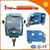 auto e rickshaw for sale tuk tuk electric