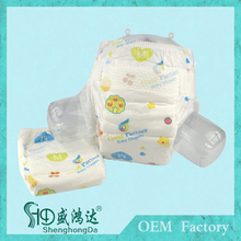 2015 Hot sale Pampering Disposable Baby Diaper Manufacturer Fujian Factory Price In China