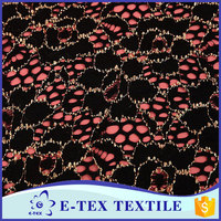 Designer fabric supplier High quality Party Knit net lace
