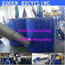 used waste scrap pet bottle recycling process