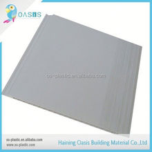 2 hours replied factory directly variable wood wall pvc panel