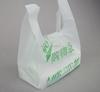 cute decorative shopping plastic vest carrier bags
