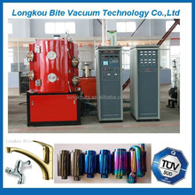 Small pvd magnetron sputtering vacuum deposition coating machine