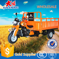 chinese popular new style 200cc 250cc 300cc air cooled gasoline powered three wheel motor tricycle