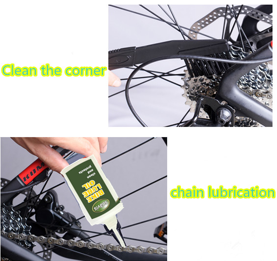 bike lube oil 02.png