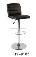 Modern Leather PU Bar Chair/Leather Bar Stool Furniture Bar Stools For Sale