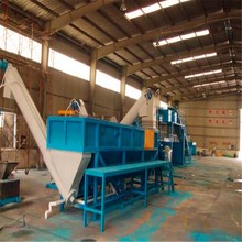 The famous of China Pet recycling machine