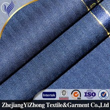 55%polyester 45%wool 55/45 TW stripe fabric with English selvedge for suiting