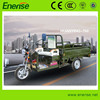 48V/60V,800W Electric Tricycle,Adult Style,3 Wheel Electric Bike,Electric Bicycle for Passenger and Cargo Loading