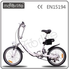 MOTORLIFE/OEM EN15194 2014 HOT SALE 36v 26 inch 250 watts electric quad bike