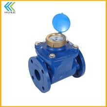 Detachable wet type flow meter water LXLC-50