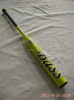Customerized brand ASA Certified fastpitch softball bats