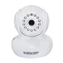 cheapest H.264 model HW0021 Software Intelligent Ball Camera IP
