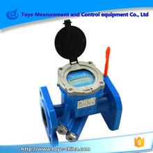 low cost digital ultrasonic water flow meter price in china