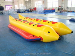 double tube banana boat inflatable banana boat for sale