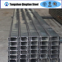 Channel iron/ C steel channel bar/ C channel steel price