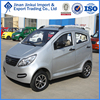 Hot sale comfortable mini electric car Long March, electric car made in china,mini car