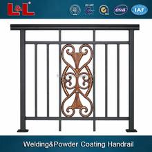 Hot Sale Product Aluminum Art Fencing Aluminum Fencing Series Morden Design
