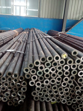45 seamless steel pipe
