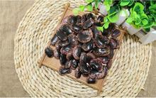 black kidney beans ,beans China