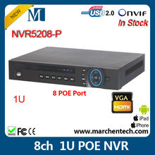 Dahua NVR5208-P 8 channel 1U NVR network video recorder with 8 POE ONVIF HDMI VGA Rs232 for IP Camera recording