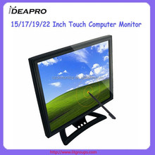 15/17/19/22 Inch Touch Computer Monitor
